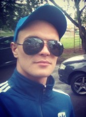 Andrey, 26, Russia, Achinsk