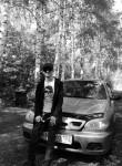 Fantazer, 34, Ufa