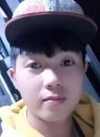 Batis Long, 25  , Bien Hoa