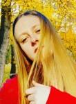 Karina, 19  , Hadyach