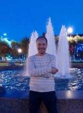 Сергей, 50, Россия, Комсомольск-на-Амуре
