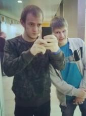алексей, 23, Россия, Екатеринбург