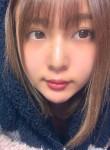 au, 22, Saga-shi