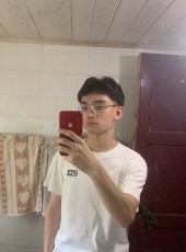 qux, 20, China, Wuhan