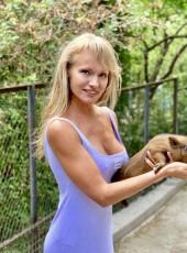 Tatyana, 43, Russia, Moscow
