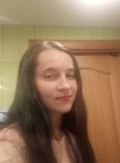 Yulya Chizhevich, 18, Ukraine, Kiev