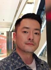 Sean, 35, Laos, Vientiane