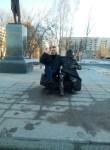 Dmitriy Truben, 54  , Ust-Tarka
