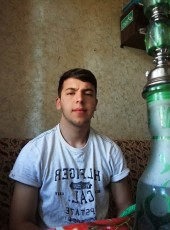 Damir, 18, Russia, Lvovskiy