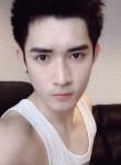 骆兵, 25  , Danshui