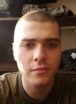 Fill, 21, Vinnytsya