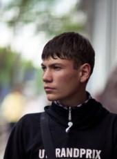 ilya, 20, Russia, Yekaterinburg