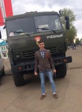 Gleb, 20, Russia, Chistopol