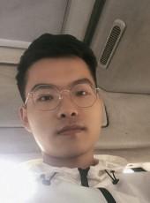 Chalkma, 22, China, Yueyang