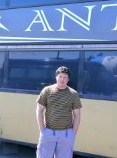 Ivan, 33, Russia, Zelenograd