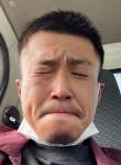 しん, 33, Matsue-shi