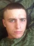 Denis Luchkovich, 19, Minsk