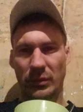 Oleg, 36, Russia, Volzhskiy (Volgograd)