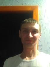 Stas, 39, Ukraine, Alchevsk