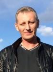 Константин, 50 лет, Москва