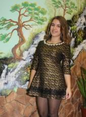 KARINA, 22, Russia, Belgorod