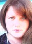 Irina, 25  , Komyshuvakha