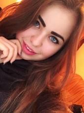 Karina, 27, Russia, Alatyr