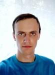 Aртём, 19 лет, Миколаїв