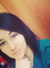 Irina, 27, Russia, Rostov-na-Donu