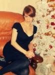 Masha, 26, Ufa