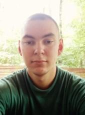Ivan, 22, Ukraine, Chernihiv