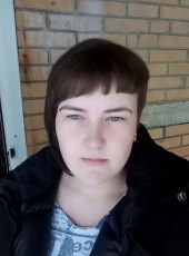 Darya, 21, Russia, Barnaul