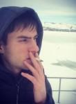 Ramiz, 31, Oskemen