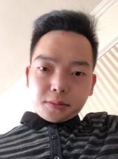 几次涂抹, 29, China, Enshi