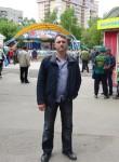 Дмитрий - Новосибирск