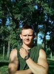 Ruslan, 21  , Pryluky