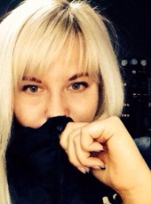 Ekaterina, 28, Russia, Moscow