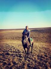 Andrey, 22, Kazakhstan, Almaty