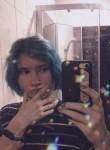 Monta, 19, Ryazan