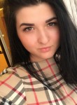 Надежда, 26 - знакомства Псков