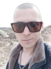 Sergey, 23, Russia, Sevastopol