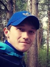 Раиль, 28, Россия, Сургут