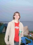 Aleksandr, 31  , Berdsk