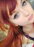 Irina, 20  , Belgorod