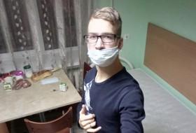 Ivan, 19 - Miscellaneous