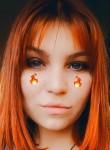 Mari, 20, Moscow