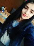 Фото девушки Натка из города Прилуки возраст 19 года. Девушка Натка Прилукифото