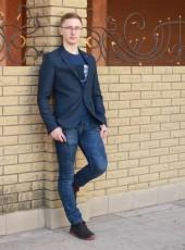 Danil, 18, Ukraine, Berdyansk
