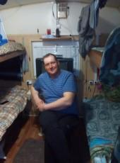 Александр , 35, Россия, Усть-Кут