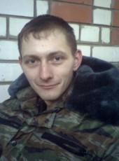 Konstantin, 36, Russia, Shchekino